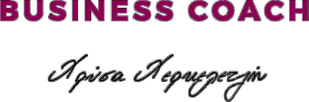 Business Coach – Χρύσα Χερκελετζή